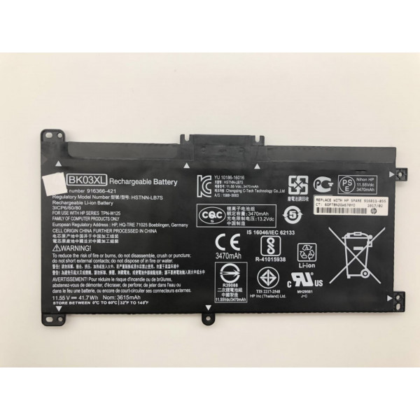 Hp Pavilion X360 14 14M HSTNN-LB7S BK03XL 41.7Wh Battery