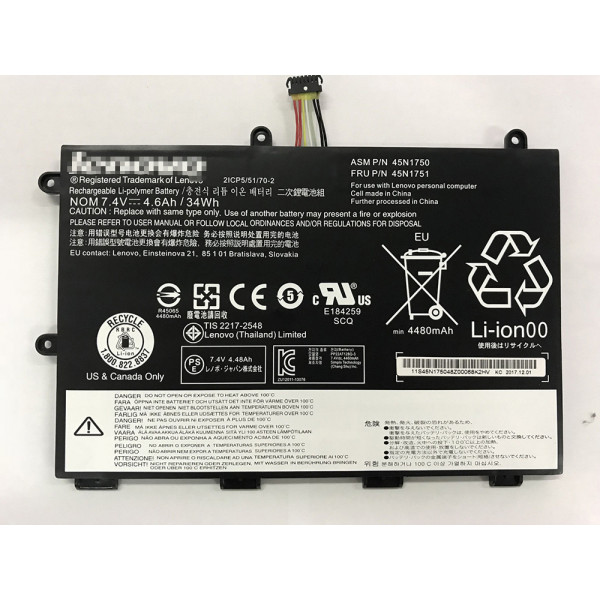 Lenovo ThinkPad Yoga 11e 45N1748 45N1749 45N1751 45N1750 laptop battery