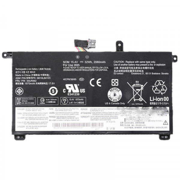 Lenovo ThinkPad T570 P51S SL10L84123 SB10L84 00UR892 Battery